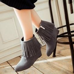 Charming Kicks - Fringed Hidden Wedge Boots