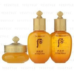 The History of Whoo - Gongjinhyang Special Gift Set: Balancer 20ml + Lotion 20ml + Eye Cream 4ml