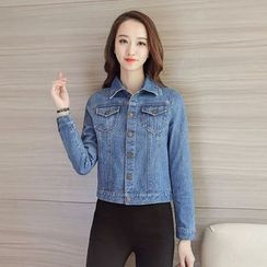 Neeya - Cropped Denim Jacket