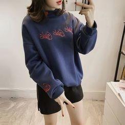 Little V - Letter Embroidered Mock Neck Pullover