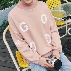 Besto - Lettering Mock Neck Sweatshirt