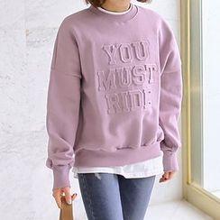 Seoul Fashion - Fleece-Lined Round-Neck T-Shirt