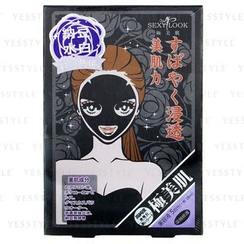 SEXYLOOK - Intensive Repairing Black Cotton Mask