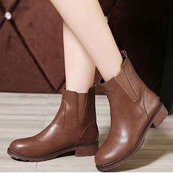 Monde - Short Boots