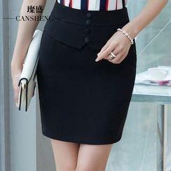 Brightful - Plain Mini Skirt