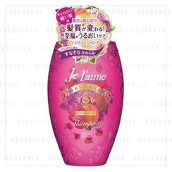 Kose - Je l'aime Relax Shampoo (Sleek and Moist)