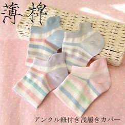 NANA Stockings - Stripe Socks