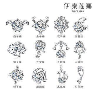 Italina - CZ Sterling 925 Silver Zodiac Earrings