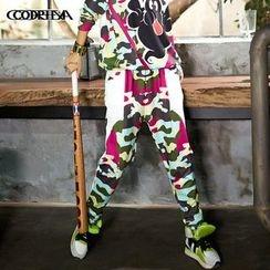 Cooreena - Camouflage Print Sweatpants