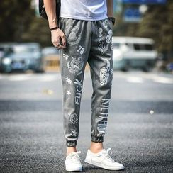 2RZ - Drawstring Elastic-Cuff Printed Cropped Pants