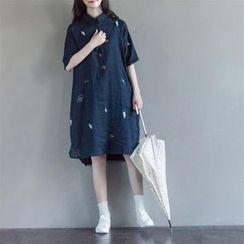 Fancy Show - Short-Sleeve Print Shirtdress