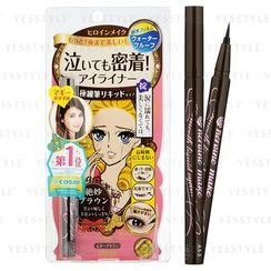 ISEHAN - Kiss Me Heroine Make Smooth Liquid Eyeliner (#02 Dark Brown)