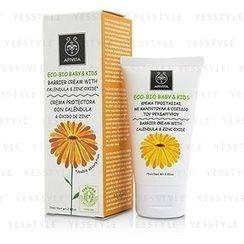 Apivita - Eco-Bio Baby and Kids Barrier Cream (Calendula and Zinc Oxide)