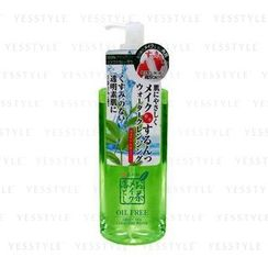 Cosmetex Roland - Green Tea Cleansing Water (Oil Free)
