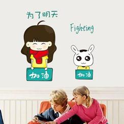 Citadin - Cartoon Wall Sticker