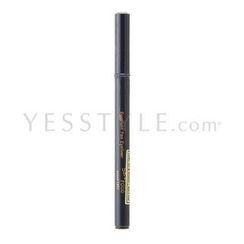 Skinfood - Egglant Pen Eyeliner (#01 Black)