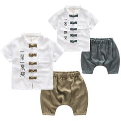 Kido - Kids Set: Chinese Frog Button Jacket + Shorts