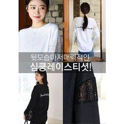 DEEPNY - Letter Print Lace-Panel T-Shirt