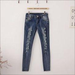 Maymaylu Dreams - Distressed Skinny Jeans