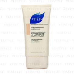 Phyto - 護色護髮素(染色或挑染髮質)