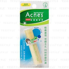 Mentholatum - Acnes Point Clear