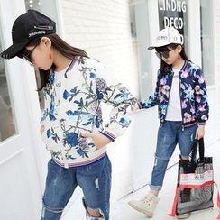 PAM - Kids Contrast Stripe Floral Zipped Jacket
