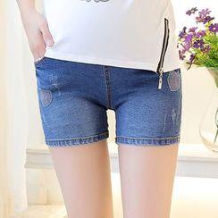 NEUF - Maternity Denim Shorts