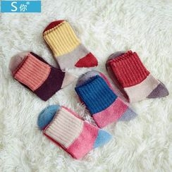 Shopin - Set of 5: Socks