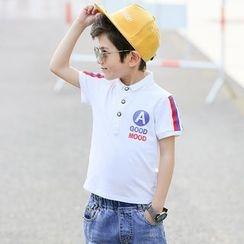 Pegasus - Kids Striped Short-Sleeve Polo Shirt