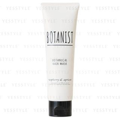 BOTANIST - Raspberry & Apricot Hair Mask