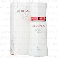 Sofina - Alblanc Medicated Washing Foam