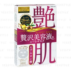 Utena - Premium Puresa Beauty Mask  Hyaluronic Acid