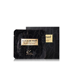 A.H.C - Black Eye Mask Set (5pcs)