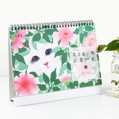Cute Essentials - 2017 Printed Desk Calendar