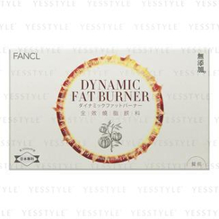 Fancl - Dynamic Fat Burner