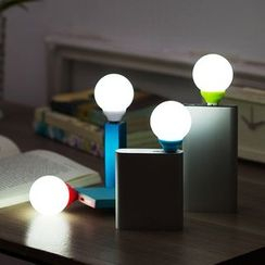 Home Simply - USB Night Light