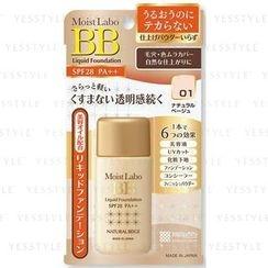brilliant colors - Moist Labo BB Liquid Foundation SPF 28 PA++ (#01 Natural Beige)
