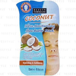 Beauty Formulas - Coconut Ultra Moisturising Shea Butter Mask