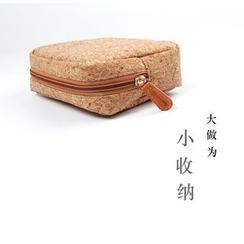 SIKAI - 拉鏈小袋