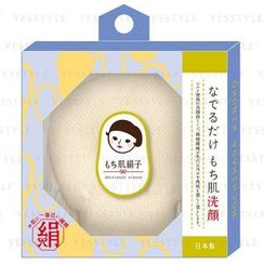 LUCKY TRENDY - Silk Face Wash Mitten