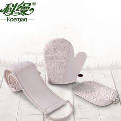 Koeman - 三件套: 搓背条 + 身体搓澡巾 + 洗澡手套