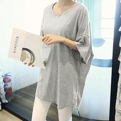 NANING9 - Scoop-Neck Drop-Shoulder T-Shirt