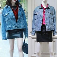 JOYIST - Denim Jacket / Shirt / Skirt