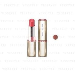 Kanebo - Coffret D'or Premium Stay Rouge (#BE-230)