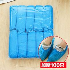 SunShine - Set of 100: Shoe Cover