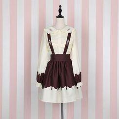 GOGO Girl - High-waist Skirt with Detachable Suspender