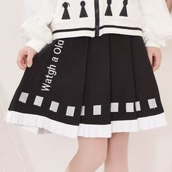 Moriville - Contrast Pleated Skirt