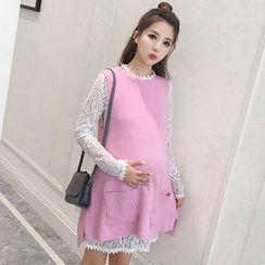 Mamaladies - Maternity Set: Lace Dress + Knit Dress