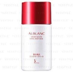 Sofina - Alblanc 润白修护持久控油底霜 SPF 20 PA++