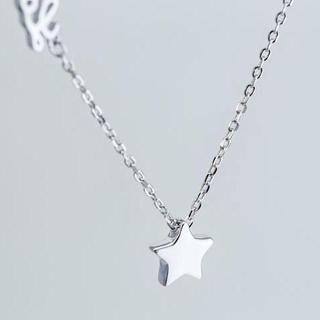 Love Generation - Lettering Star Necklace